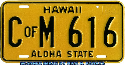 Hawaii license plates government for Department of motor vehicles kauai