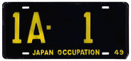 JAPAN OCCUPATION 1949 1A1