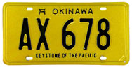 Okinawa 1966 undated base plate, #AX678